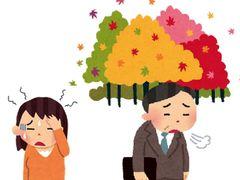 【団野】秋バテってなに? アナタは大丈夫?